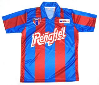 Jersey Potros De De Hierro Del Atlante 92-93 Campeonato