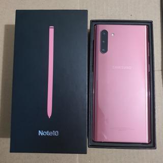 Galaxy Note 10 Aura Pink 256gb - Troco Pelo Preto Ou Prata