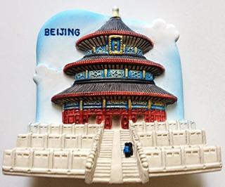 El Templo Del Cielo Beijing China Resina Refrigerador 3d Ref