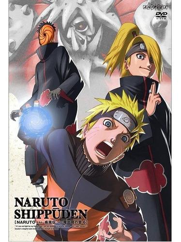 Imagen 1 de 3 de Dvd Naruto Shippuden Sanbi Shutsugen No Sho Vol6 Japan Anime