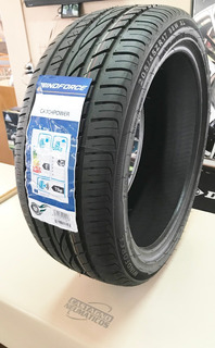 Neumatico 215/50 R17 Windforce Castagno Neumaticos
