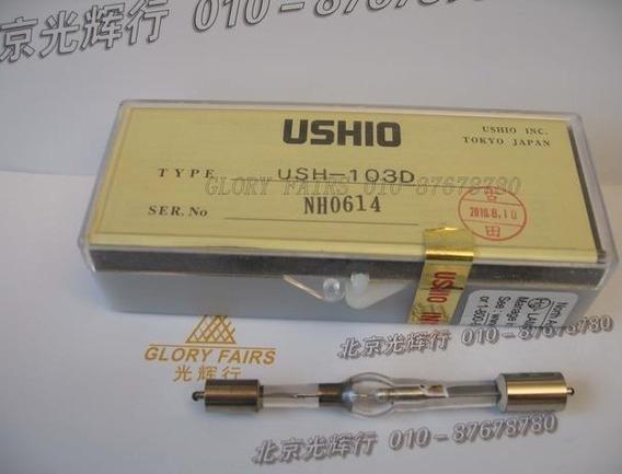 Lâmpada Ushio Ush-103d Mercury Short Arc Lamp,olympus Nikon