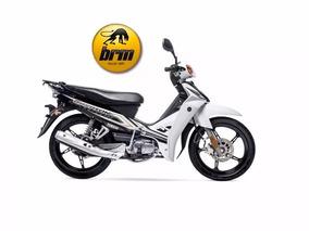 Yamaha New Crypton 110 Disco 0 Km Entrega Inmediata!!