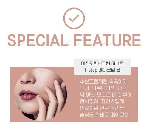 Imagen 1 de 7 de Eyenlip Kit Básico Cuidado De La Piel Coreano Kbeauty