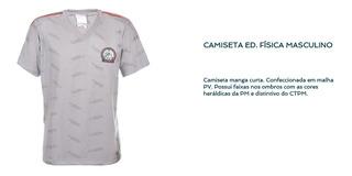 Camisa De Educação Física - Colégio Tiradentes