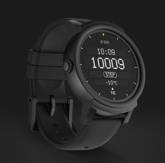 Relógio Smartwacth Ticwatch E