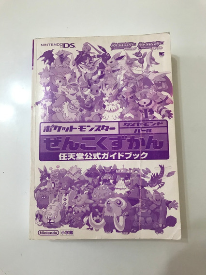 Pokémon Clear Guide - Diamond & Pearl - Nintendo Ds