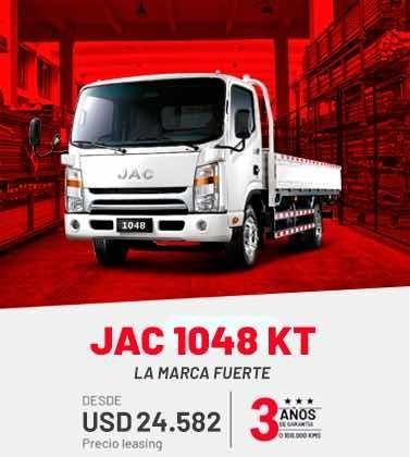 Jac Hfc 1048 Kt1 Abs