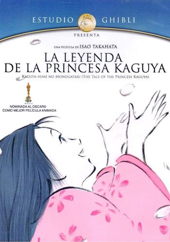 La Leyenda De La Princesa Kaguya Studio Ghibli Pelicula Dvd