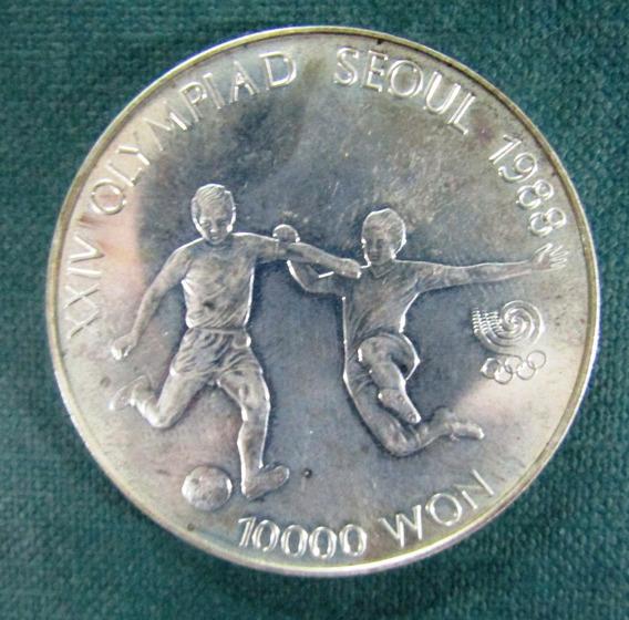 Corea Del Sur Moneda Plata 10.000 Won Olimpiadas Seul 1988