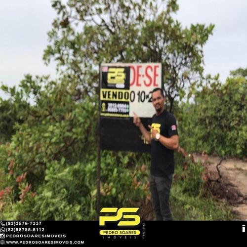 Terreno À Venda, 200 M² Por R$ 50.000,00 - Carapibus - Conde/pb - Te0315