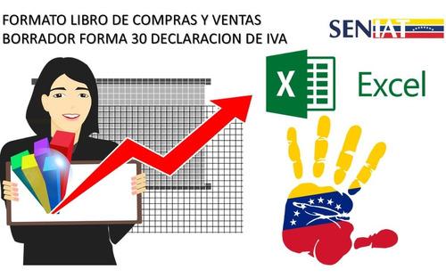 Imagen 1 de 2 de Formato/ Plantilla Libro De Compras Y Libro De Ventas Iva