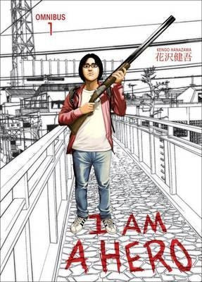 I Am A Hero Omnibus Vol  1 Al4