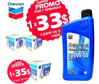 Aceite Mineral 20w-50 Api Sn-plus. Tienda Física / Envíos