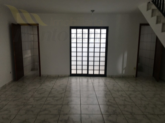 Comercial Para Aluguel, 0 Dormitórios, Jardim América - Tatuí - 1553
