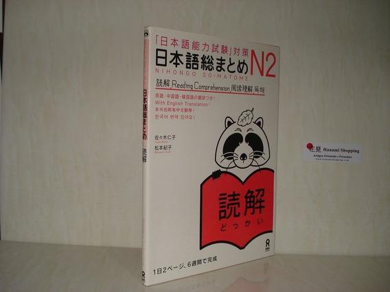 Minna No Nihongo Japones 1e2 Com Livro Em Pdf - Livros
