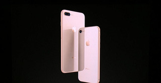 iPhone 8 64 Gb 256gb iPhone 8 Plus 64gb E 256gb