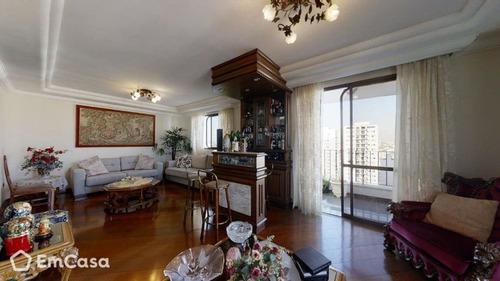 Imagem 1 de 10 de Apartamento À Venda Em São Paulo - 25692