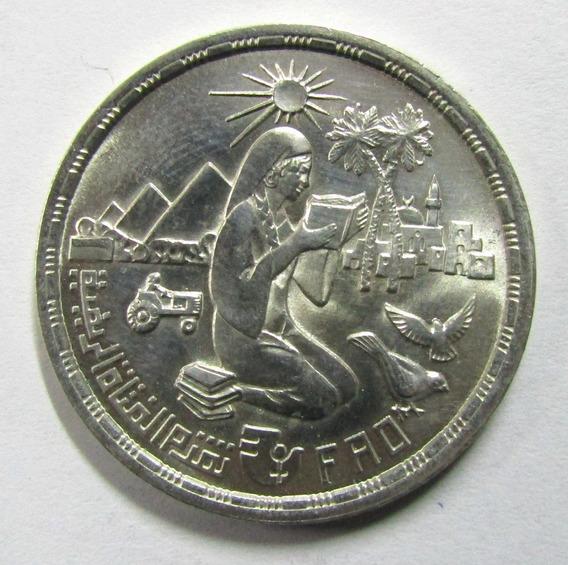 Egipto 1 Pound De Plata Año 1980 Fao Piramides Agricultura