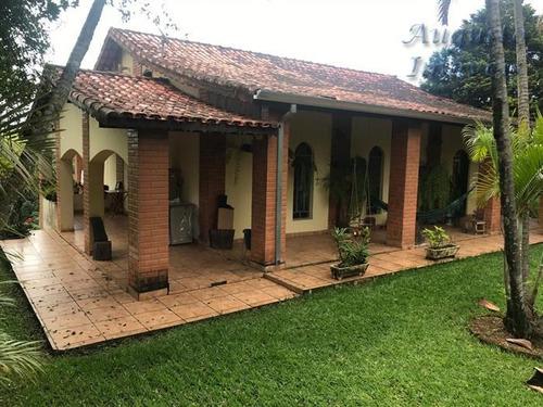 Imagem 1 de 29 de Chácaras À Venda  Em Jarinú/sp - Compre O Seu Chácaras Aqui! - 1428340