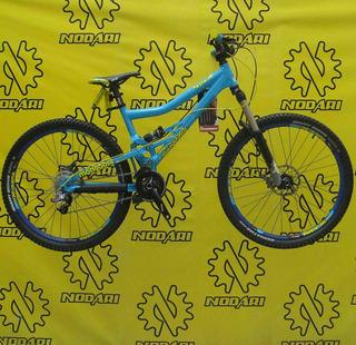 Bicicleta Freeride Doble Suspension Mongoose Nugget