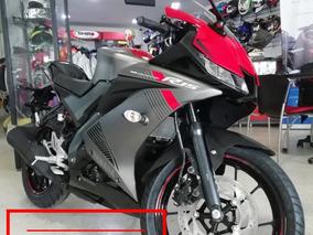 Nueva Yamaha R15 V3.0 2020