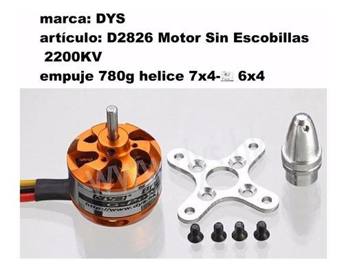 Brushless Motor 2200kv