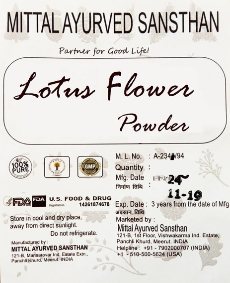 Flor De Lótus Indiana Em Pó - 60g