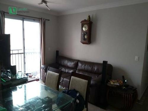 Apartamento Com 2 Dormitórios À Venda, 52 M² Por R$ 420.000,00 - Alto Da Lapa - São Paulo/sp - Ap1000