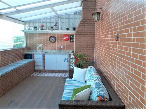 Cobertura Com 2 Dormitórios À Venda, 128 M² Por R$ 470.000,00 - Jardim Santa Terezinha (zona Leste) - São Paulo/sp - Co0120
