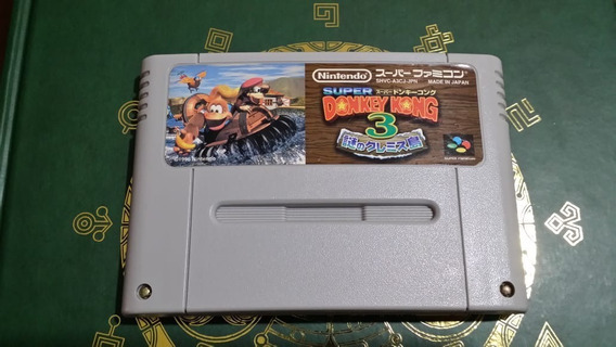 Donkey Kong 3 (jp)