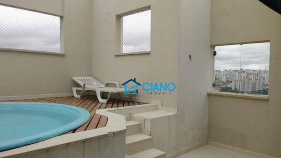 Cobertura Duplex Com 3 Dormitórios À Venda, 170 M² Por R$ 1.950.000 - Mooca - São Paulo/sp - Co0015