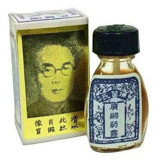 Brocha China Retardante Original Certificado De Garantía