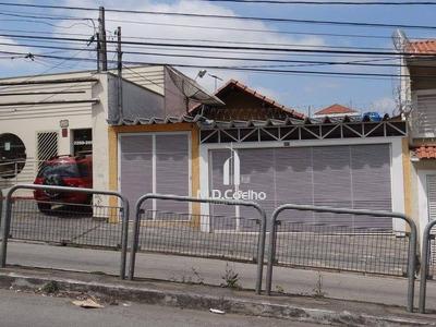 Sobrado Residencial À Venda, Lauzane Paulista, São Paulo. - So0182