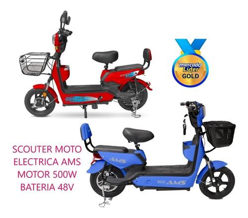 Scooter Moto Electrica Motor 500w/batería 48v Incluye Iva