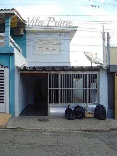 Casa Para Venda, 2 Dormitórios, Vila Leopoldina - São Paulo - 2877