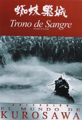 Trono De Sangre Kurosawa La Pelicula Disco Dvd