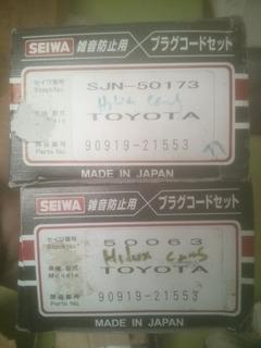 Cables Bujias Hilux 22r Carburado 91-99 Seiwa Japon