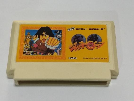 Jackie Chan Famicom Nes Nintendo
