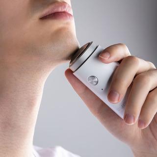 Rasuradora Eléctrica So White Ed1 Mini De Xiaomi Youpin