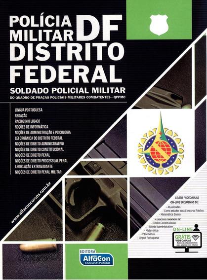 Polícia Militar - Distrito Federal