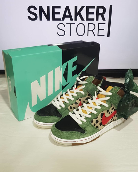 Nike Sb Dog Walker Qs Ds