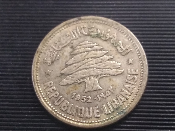 Moneda Líbano 50 Piastras 1952 Plata 0.600 Lote 991
