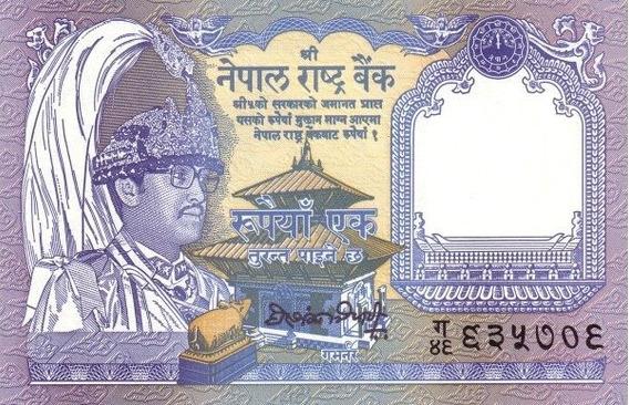 Nepal - 1 Rupia De 1.991 - Fe - Frete 12,00