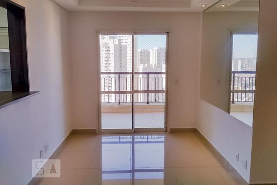 Apartamento Para Aluguel - Vila Augusta, 2 Quartos, 71 - 893071691