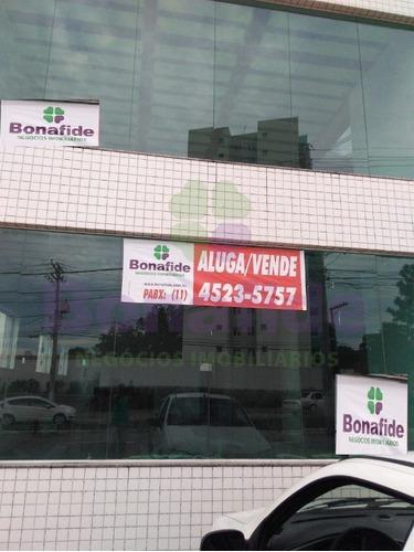 Salão / Prédio Comercial, Bairro Eloy Chaves, Jundiaí - Sl07940 - 33601618