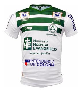 Camiseta Plaza Colonia Niño Oficial 16/17 Mgr