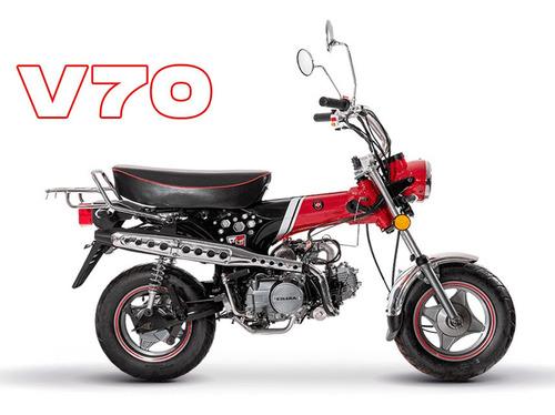 Gilera Vc 70 0km Dx 2021 Dax Hot Ahora 12 Y 18 Moto Baires