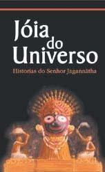 Joia Do Universo - Historias Do Senhor J Desconhecido