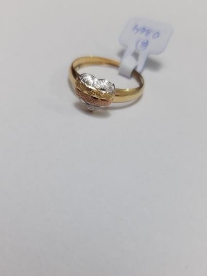 Anel Coração Estamparia - Em Ouro 18k (750) Lindo 3 Tons!!
